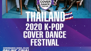 K POP COVER DANCE ONLINE 2020_SNS_SF9_Final